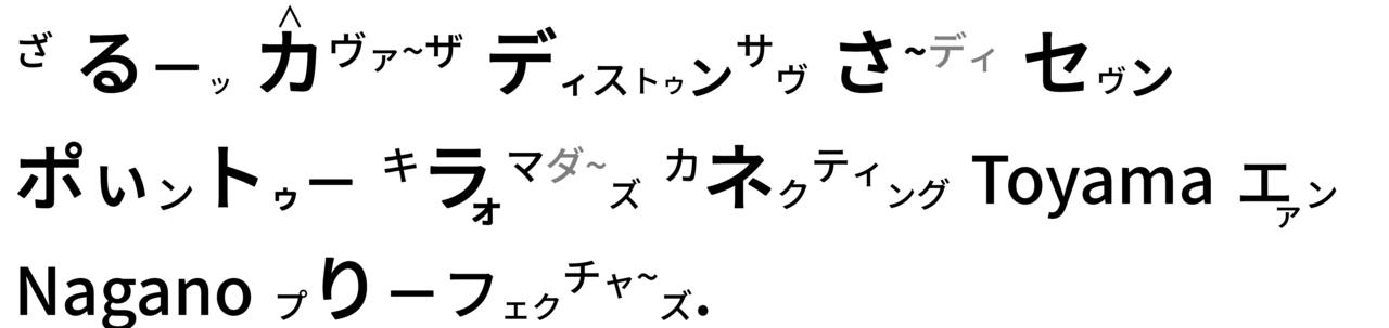 399 立山黒部ルペンルート - コピー (6)