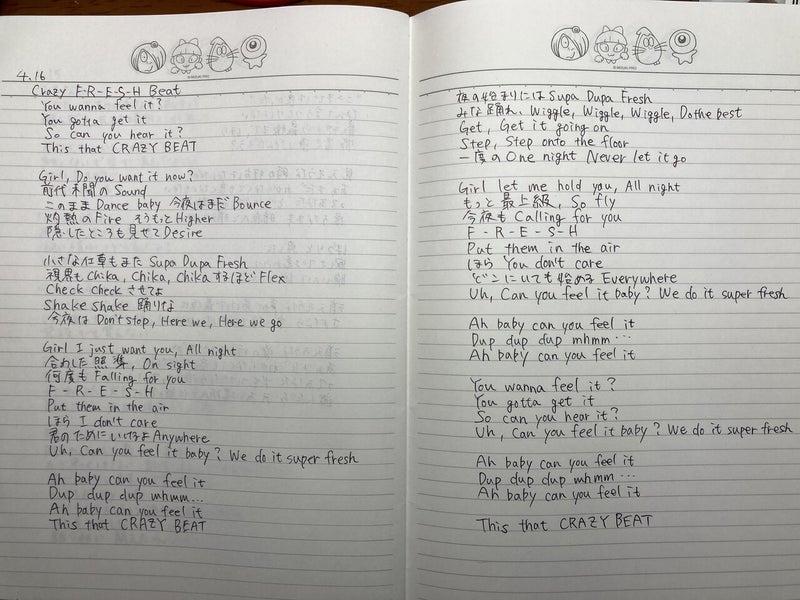 歌詞 スノーマン dd Snow Manのデビュー曲、D.D.を和訳して涙が止まらなくなった話