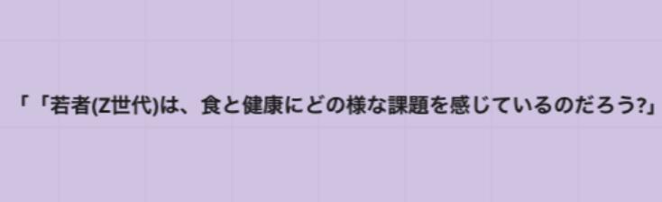 スクリーンショット 2021-04-17 9.48.54