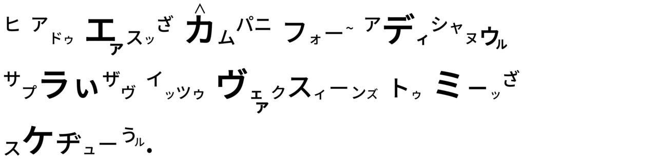 401 菅首相 ワクチンめど立った - コピー (3)