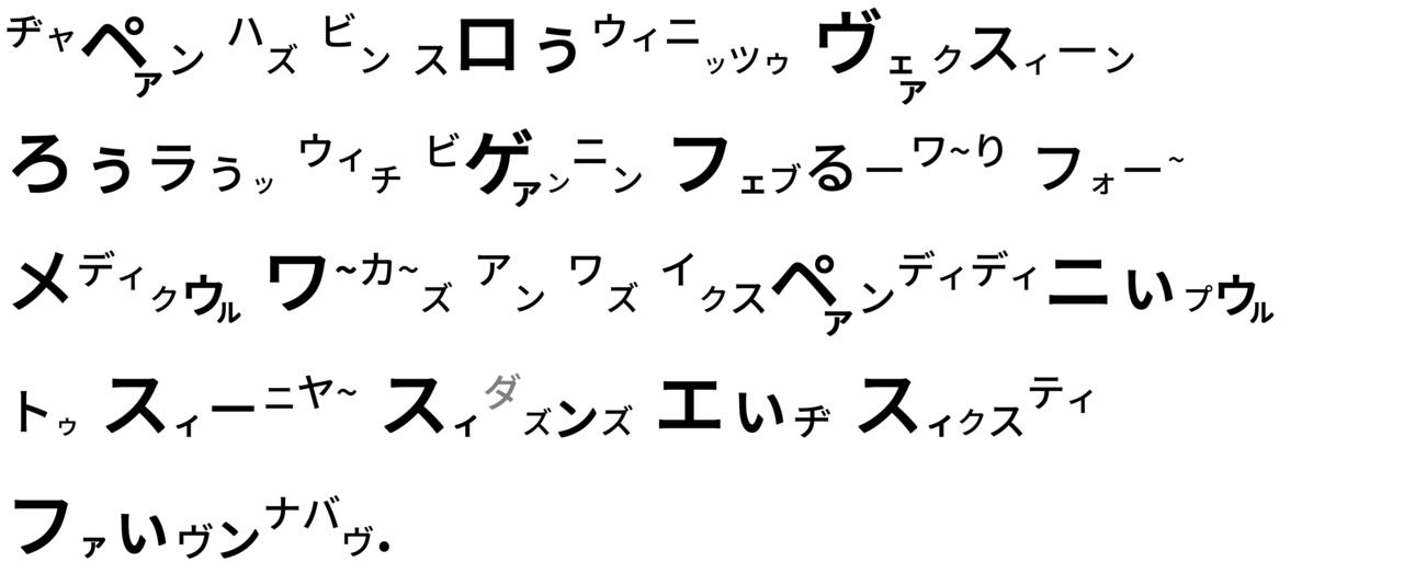 401 菅首相 ワクチンめど立った - コピー (4)