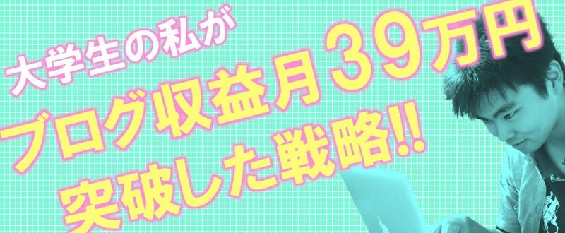 スクリーンショット_2017-09-28_18.00.50-min