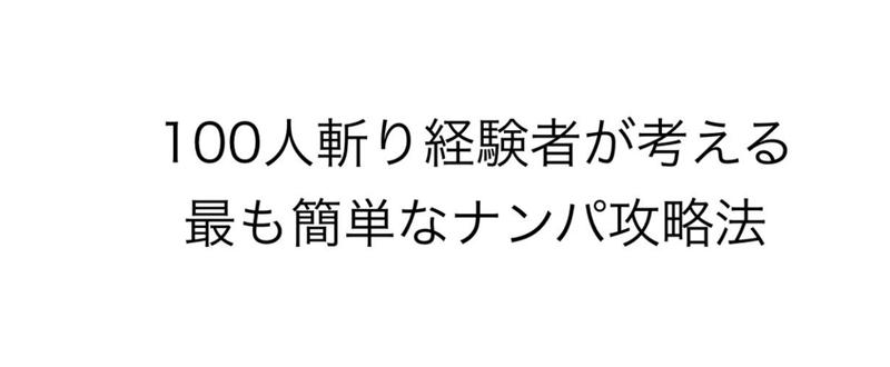 スクリーンショット_2017-09-29_18.53.55