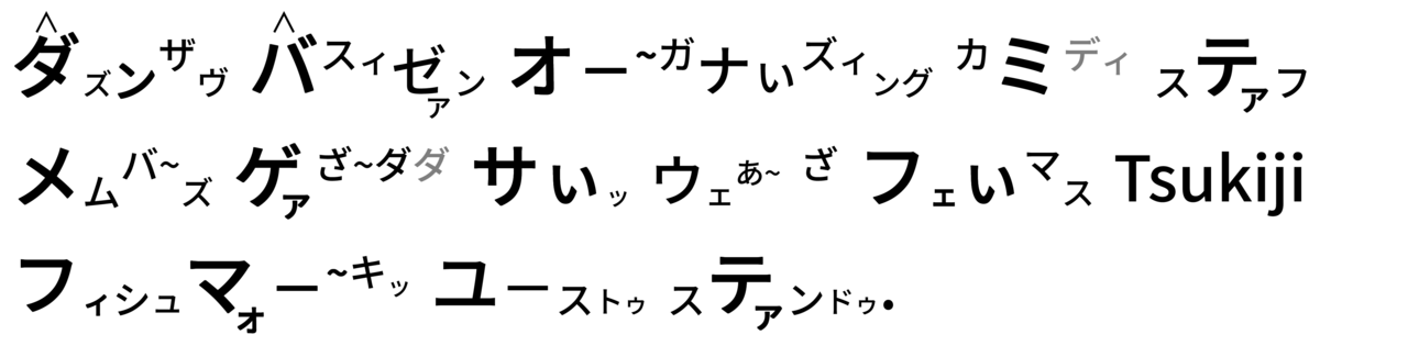 405 東京五輪 バス輸送テスト - コピー (2)
