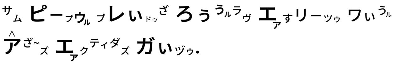 405 東京五輪 バス輸送テスト - コピー (3)