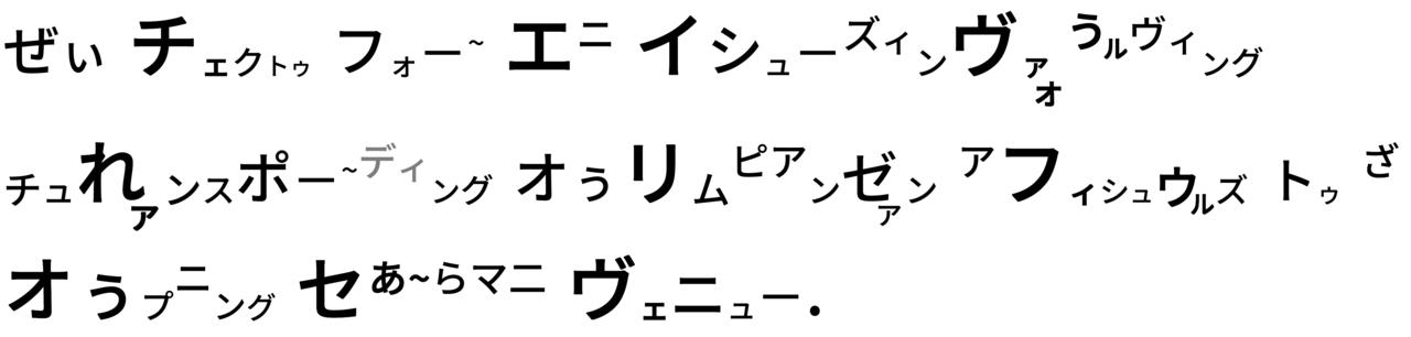 405 東京五輪 バス輸送テスト - コピー (4)
