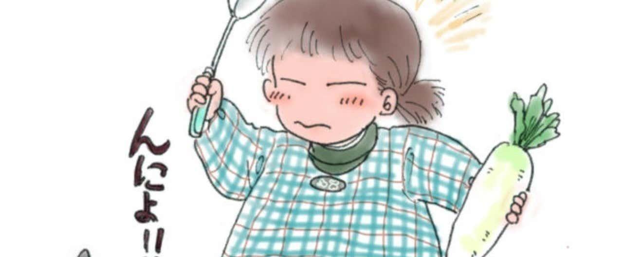 01-13_寒中見舞い絵_001