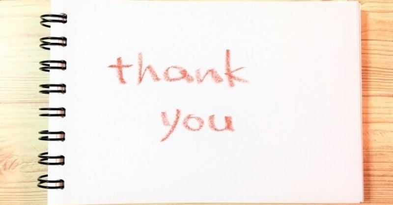 購入 ありがとう ご ます いただき ござい 【メルカル】ご購入ありがとうございます。のメールにご注意!【迷惑】メルカリでの購入を装った詐欺メールに要注意!