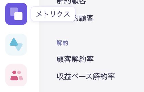 スクリーンショット 2021-04-27 14.34.01