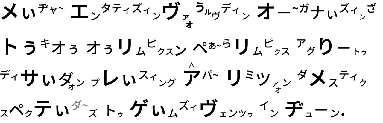 408 東京五輪 入場規制 - コピー