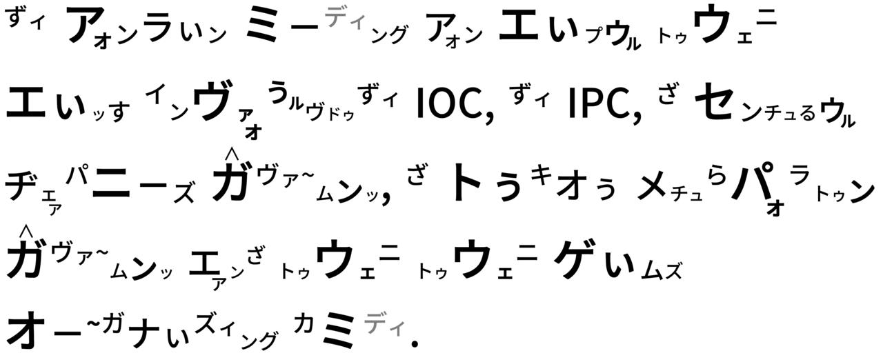 408 東京五輪 入場規制 - コピー (2)