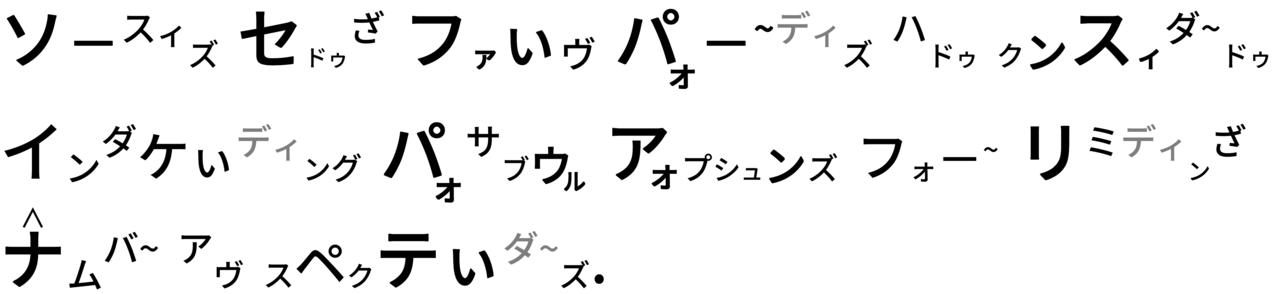 408 東京五輪 入場規制 - コピー (3)