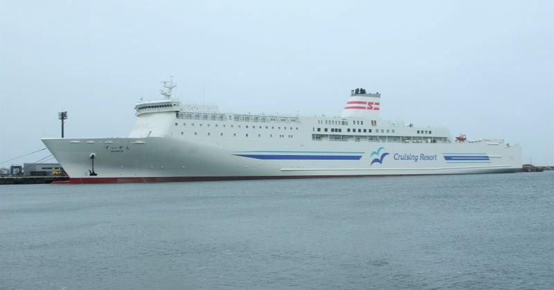 海 フェリー 日本 新 新日本海フェリー