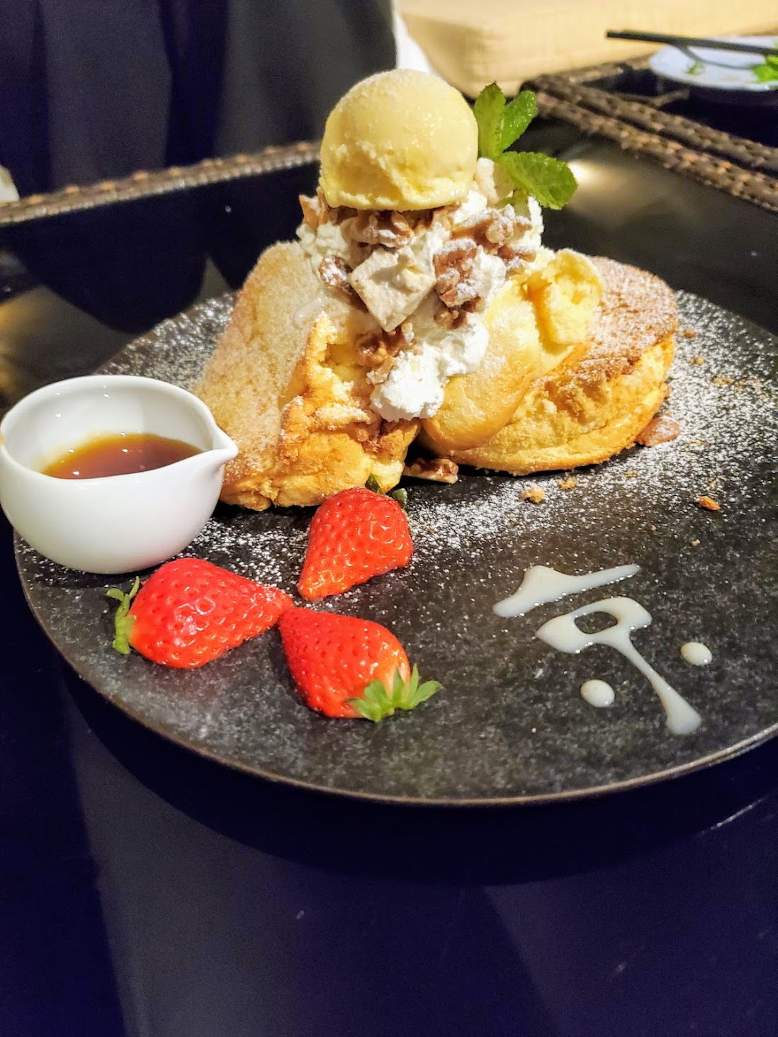 京ひろ 内装 景色 食事