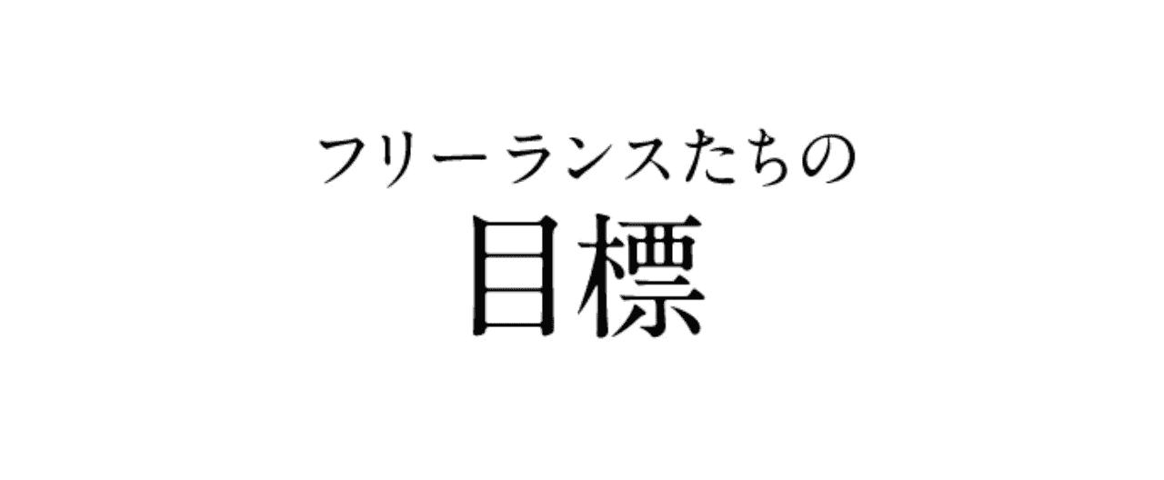 アートボード_7_のコピー_4