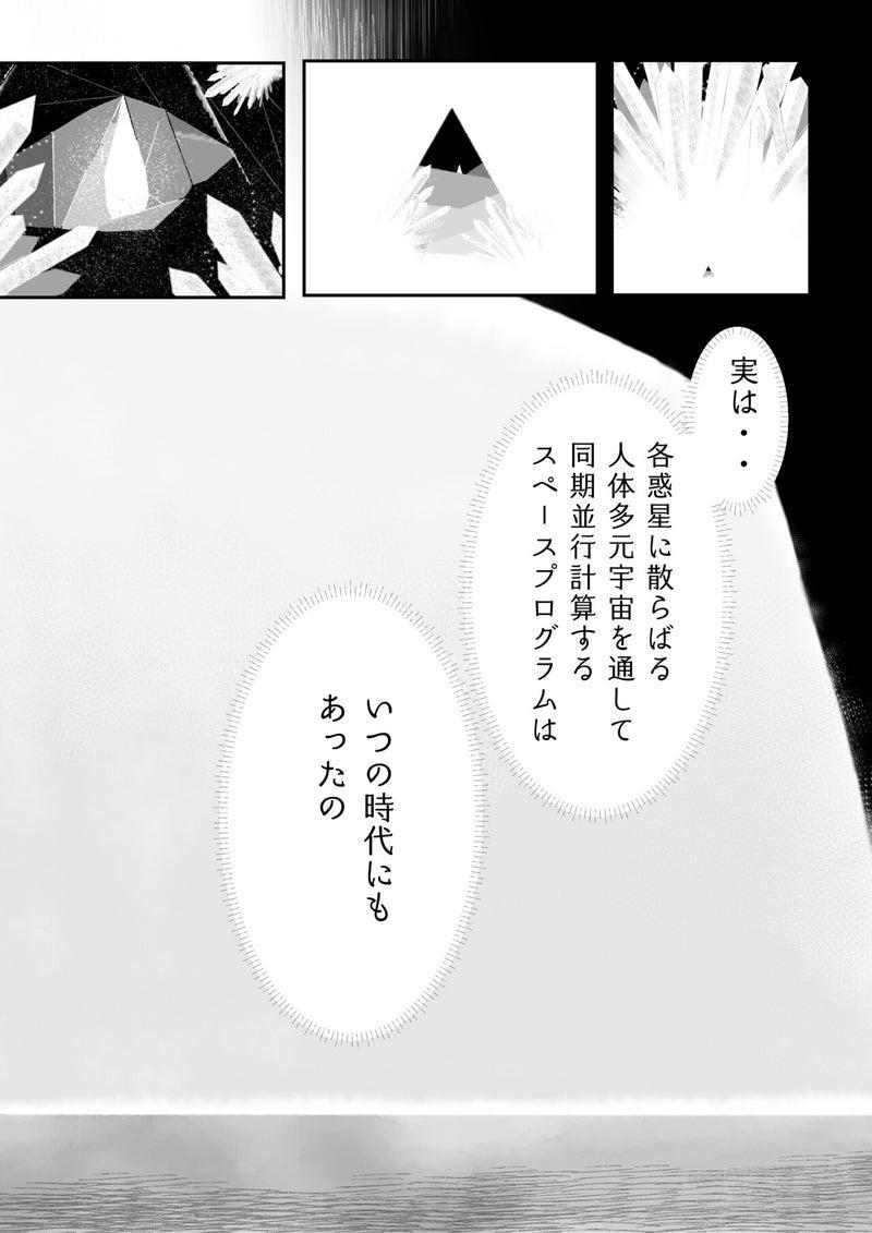 YATANOSUKE先生000004