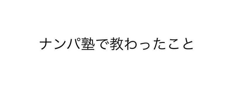 スクリーンショット_2017-10-22_19.42.16