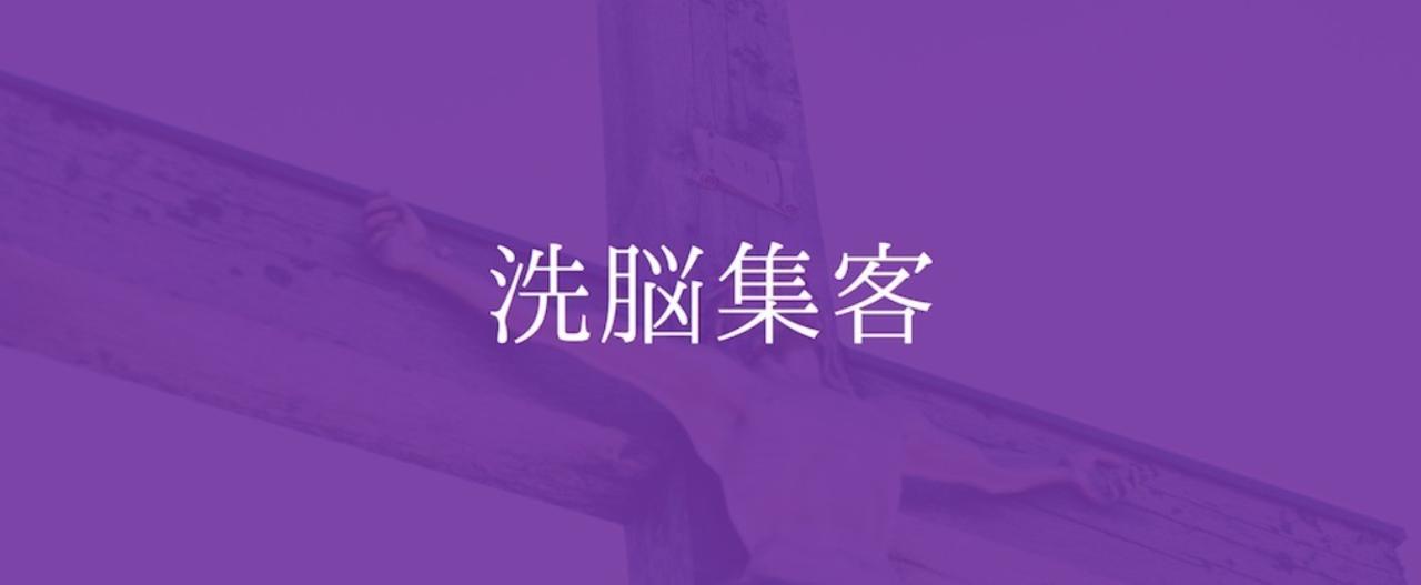 スクリーンショット_2017-10-22_21.58.07