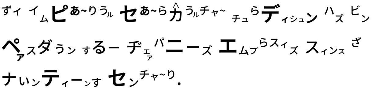 410 御養蚕始の儀-01 - コピー (2)