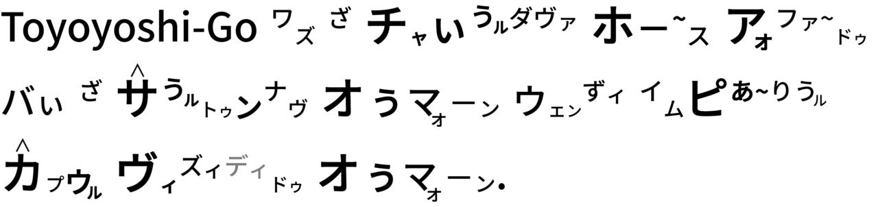 410 御養蚕始の儀-01 - コピー (6)