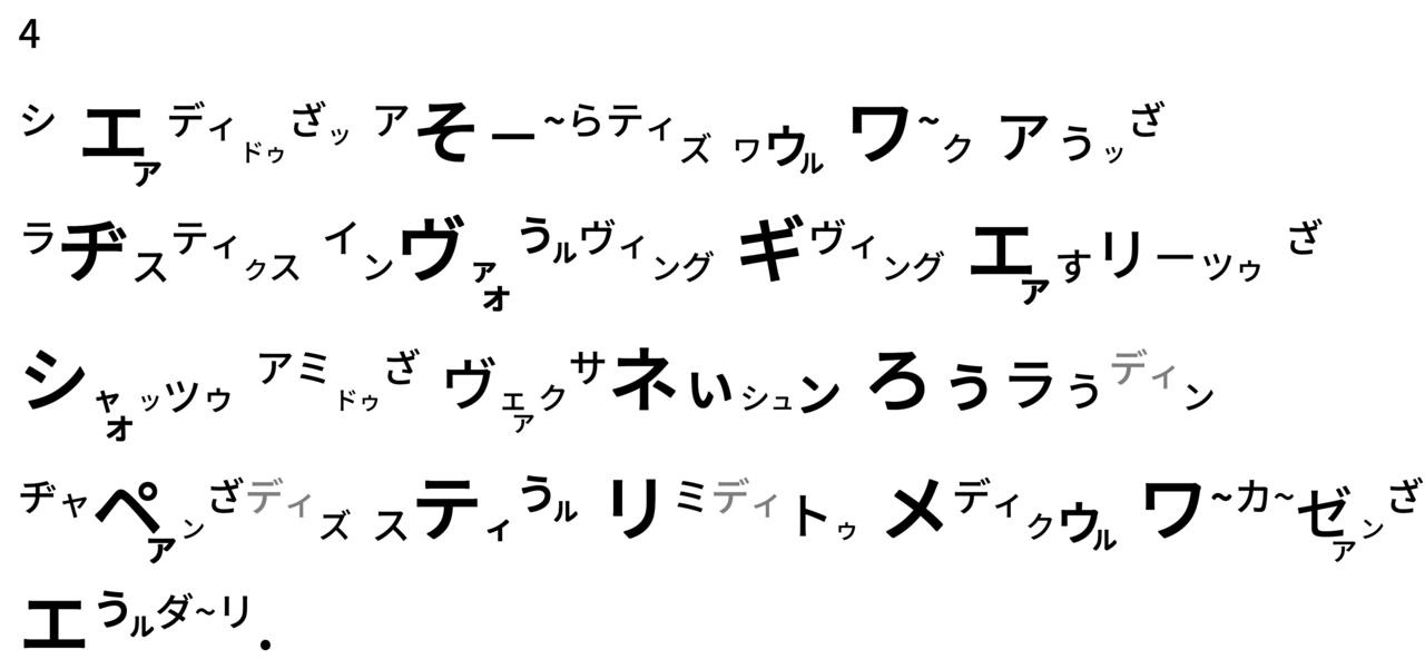 411 全オリンピック選手 ワクチン接種へ - コピー (4)