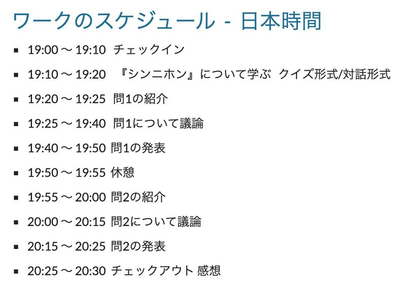 スクリーンショット 2021-05-09 午後7.22.33