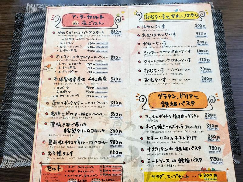 画像もみじ堂 洋食カフェ 外観 メニュー
