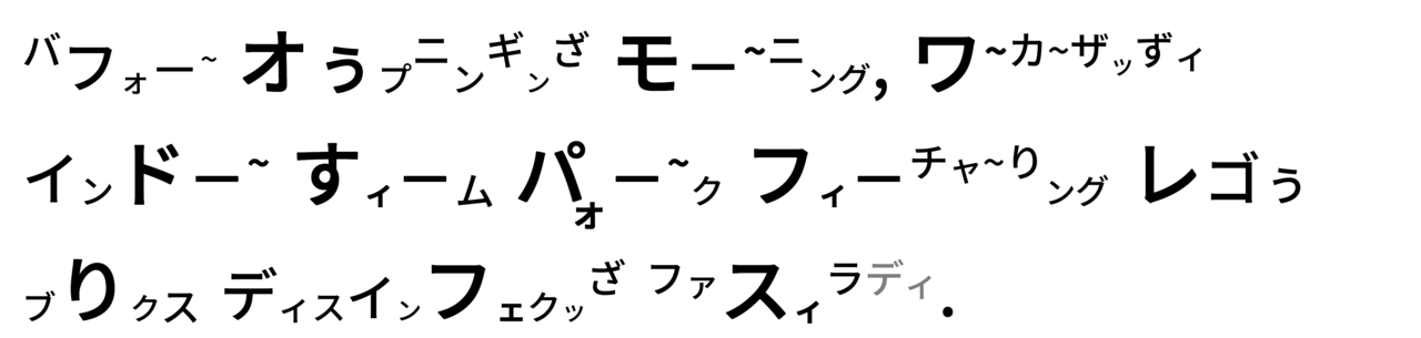 413 レゴランド東京再開 - コピー (3)