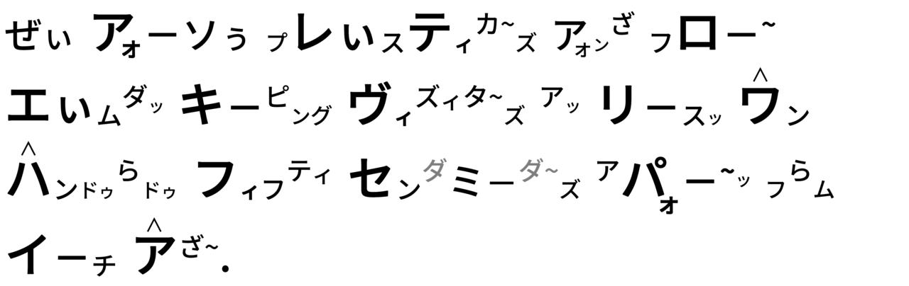 413 レゴランド東京再開 - コピー (4)