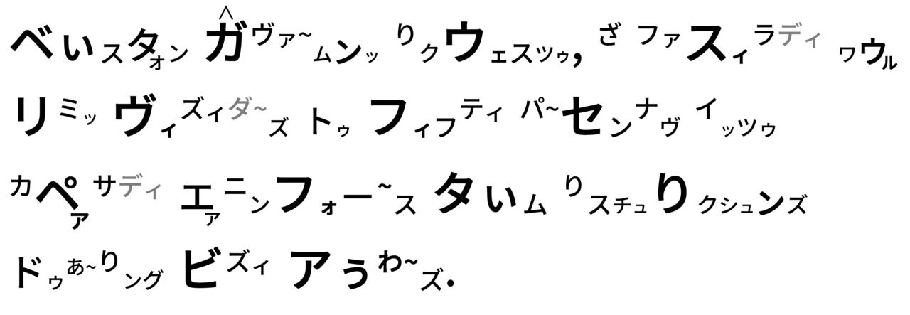 413 レゴランド東京再開 - コピー (5)