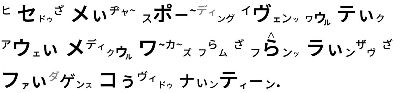 415 東京五輪開催中止求める - コピー (4)