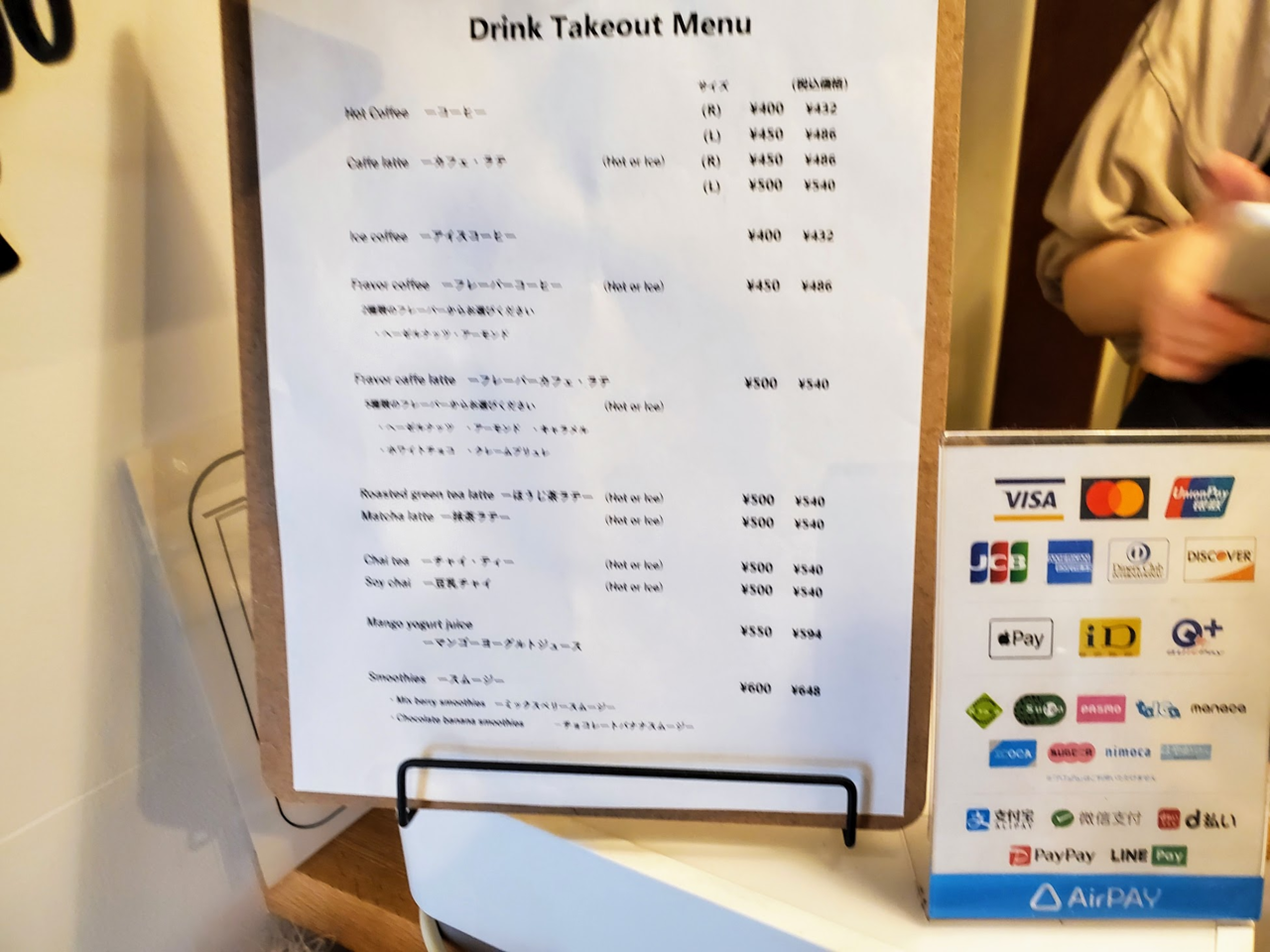 テイクアウトメニュー メニュー cafe haruta  内装