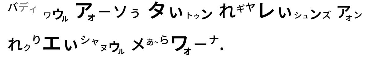 416 医療用大麻草解禁の見込み - コピー (2)