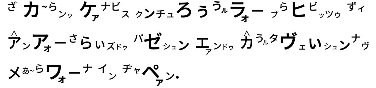 416 医療用大麻草解禁の見込み - コピー (3)