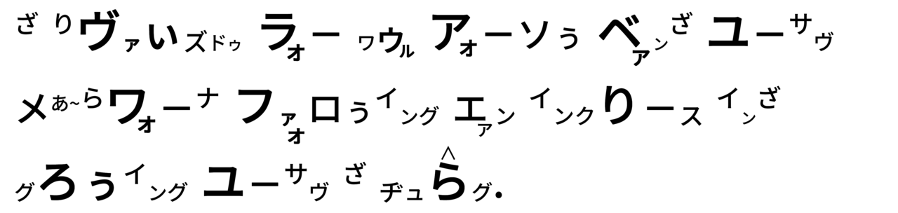 416 医療用大麻草解禁の見込み - コピー (4)