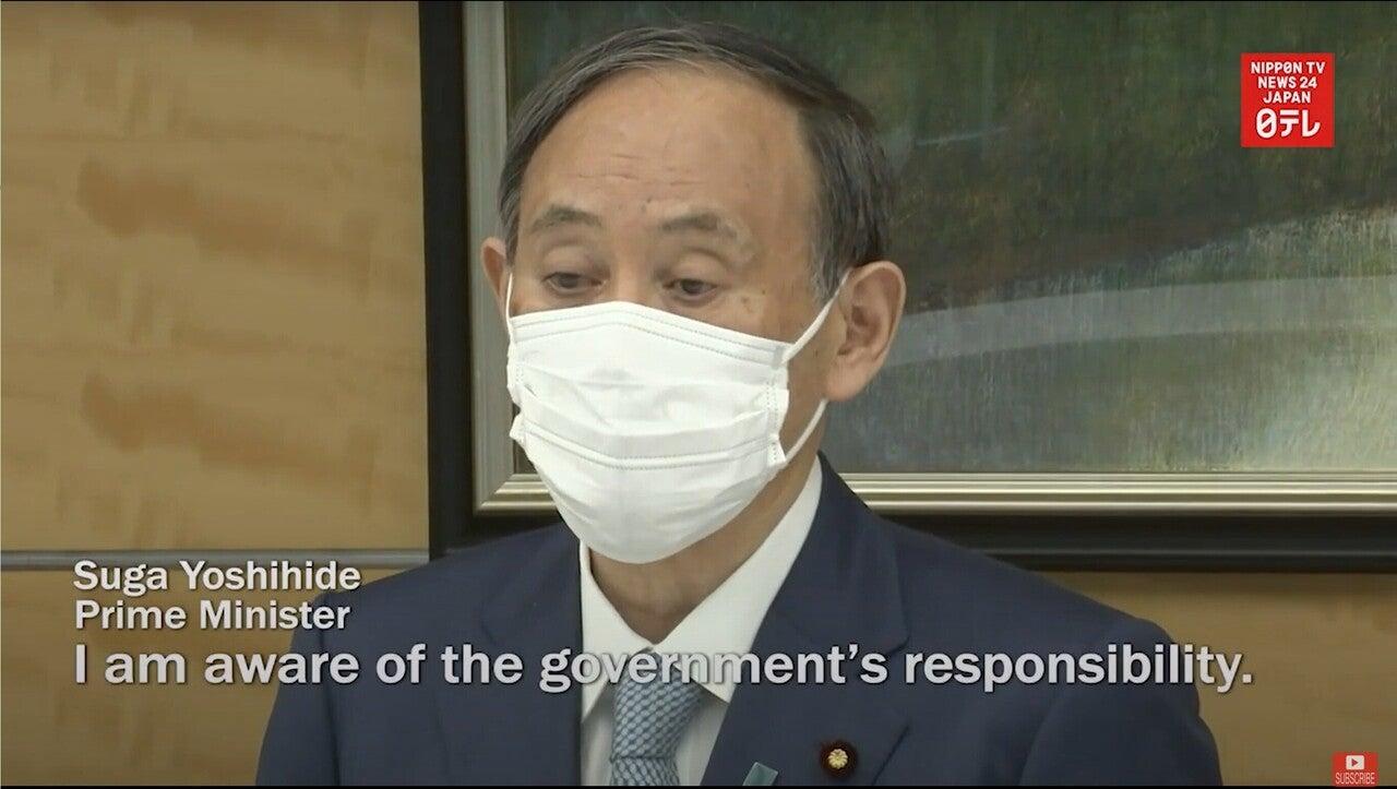 210519 菅首相、アスベスト訴訟原告団におわび
