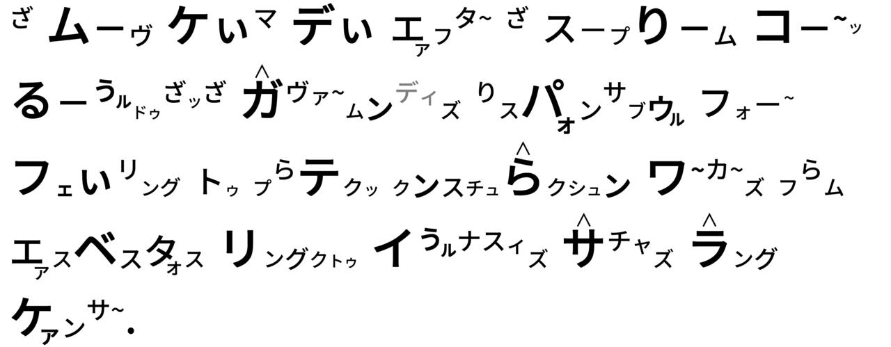 417 菅首相 アスベスト原告団におわび - コピー (2)