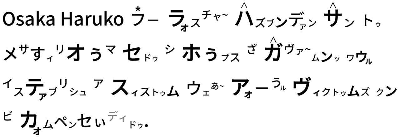 417 菅首相 アスベスト原告団におわび - コピー (4)