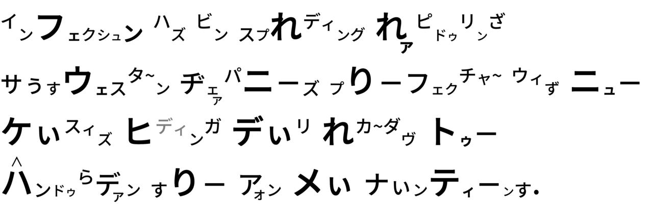 418 沖縄も緊急事態宣言の対象へ - コピー (2)