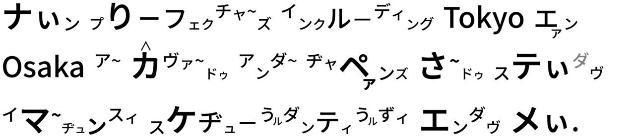 418 沖縄も緊急事態宣言の対象へ - コピー (3)
