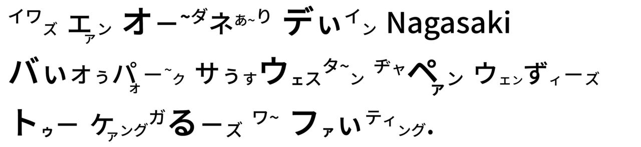 419 長崎バイオパークのカンガルー - コピー