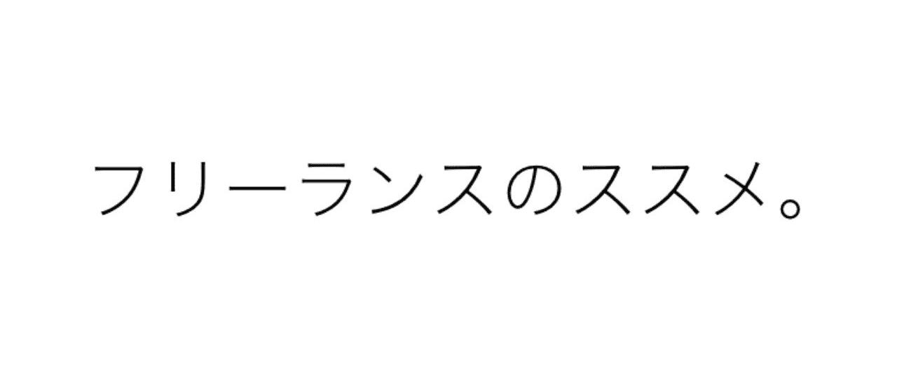 スクリーンショット_2017-11-13_14.38.39
