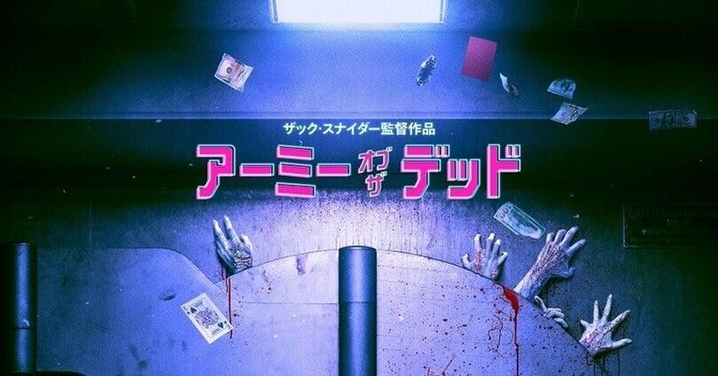 面白い 映画 netflix Netflixでおすすめの人気映画ランキング15選【オリジナル作品も!】 セレクト