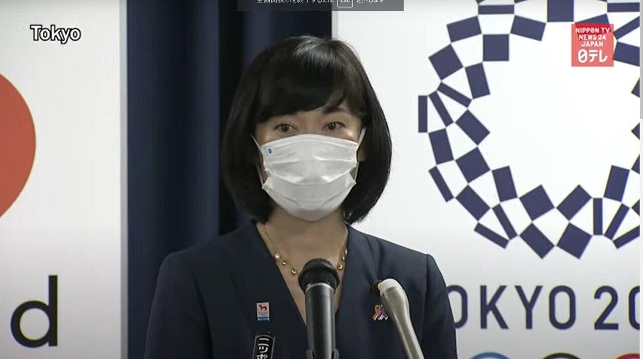 210526 米国、日本への渡航中止勧告