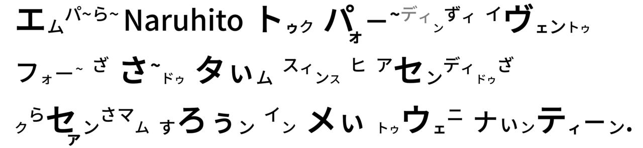 423 天皇陛下、恒例の田植え - コピー (3)