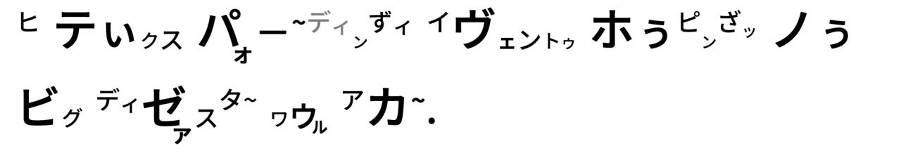 423 天皇陛下、恒例の田植え - コピー (5)