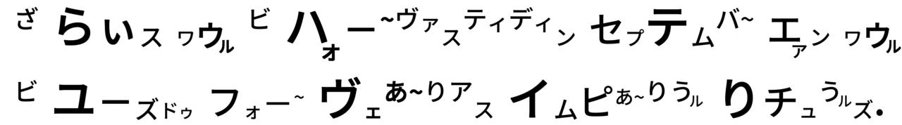 423 天皇陛下、恒例の田植え - コピー (6)