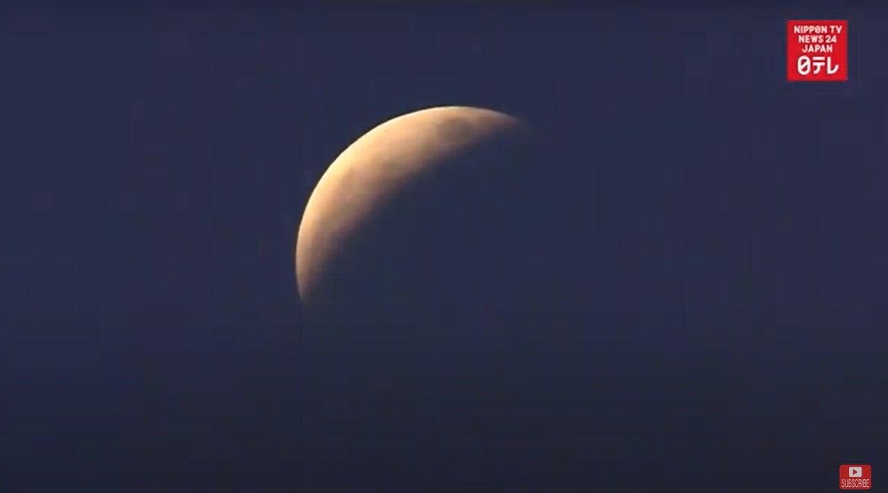 210528 皆既月食