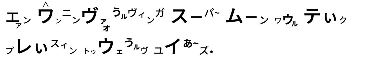424 皆既月食 - コピー (6)
