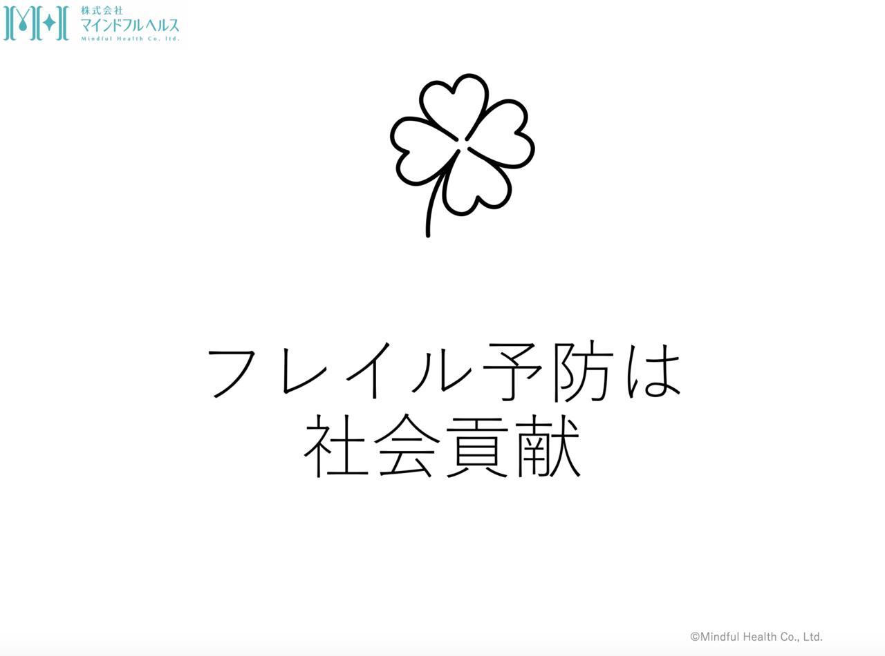 スクリーンショット 2021-05-29 15.49.01